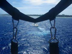 グアムの空に遊び、海の中を堪能してーーー帰路へーー!