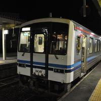 2018年3月青春18きっぶの旅5(山陰本線鳥取駅から浜田駅へ)