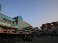 2017年12月 深セン・マカオ・香港 3都  香港国際競馬に行ってきました(前編)