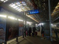 列車で巡るプラハ・ウイーン・ブダペストとアムステルダム訪問 KLMオランダ航空利用 2国際特急列車でウイーンに到着