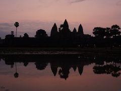 子育てひと段落 魅惑のカンボジア �朝焼けのアンコールワット
