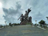 弾丸セネガル1711  「西アフリカの果てに、北朝鮮製の銅像がありました。」   〜ダカール〜