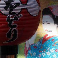 今回のターゲットは祇園・東山!2018春の京都旅〈1〉祇園ZIG☆ZAG Part�