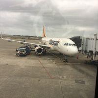 弾丸★日帰り台北旅