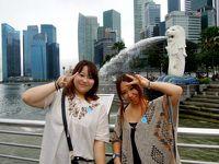 色々な文化が混ざる国、シンガポール