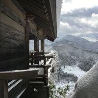 わざわざエンブラエルに乗って行く1泊2日山形 �2日目、山寺で山形の素晴らしさを実感も、JALよお前もか!まさかの欠航で、結局帰りは山形新幹線