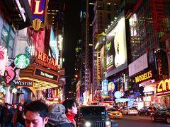 アメリカ卒業旅行(3)ニューヨーク