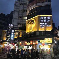 18年半ぶりの台湾旅行�〜台北到着。