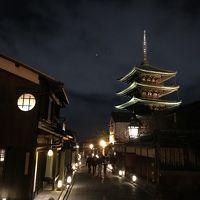 2018年3月 京都東山花灯路は内容が濃くてまわりきれない。