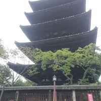 古稀祝いに母娘で京都旅行�