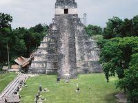 グアテマラ紀行1 ジャングルの中のマヤ遺跡ティカル=1994年7月