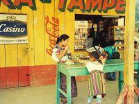 グアテマラ紀行2 スペイン総督府時代の栄華が残るアンティグア=1994年7月