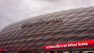 München 5泊7日の1人旅【BMW博物館・Allianz Arena編】