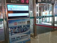 2018/3雲南省初訪八日間二人旅。�済南空港で入国検査