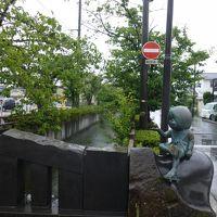 水の都、松江へ! 1 境港からの妖怪巡り in 水木しげるロード 〜ただいま台風上陸中〜
