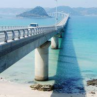 山口の旅、秋吉台〜萩〜青海島〜元乃隅稲成神社〜角島大橋〜瑠璃光寺を行きます!
