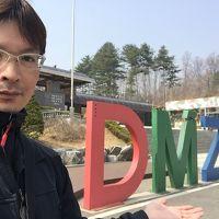 初ソウル一人旅 DMZに韓国グルメを堪能