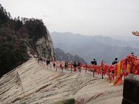 2018年 春 中国 西安の旅3