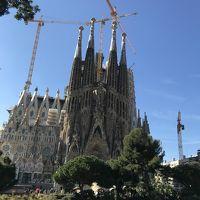 スペインの旅 〜バルセロナ 1日目〜