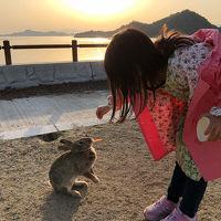 どこかにマイルで行く瀬戸内うさぎ島(大久野島)。父と小1娘の二人旅