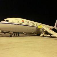 第47回海外放浪 東南アジア4ヵ国.乗りまくり&癒し旅・その17  東南アジアよ.さらばじゃ!CA970便で北京へ‥