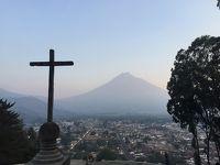 世界遺産グアテマラ� アンティグア