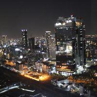 20周年をお祝いしよう♪インターコンチネンタルホテル大阪コーナースイートルーム☆初めまして…ひとぴちゃん♪♪