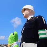 うりずんの沖縄へ2週間の1人旅 16