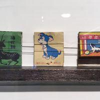 かーちゃん 弾丸 初めての一人旅 その3(台北植物園、迪化207博物館)