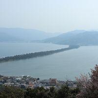 桜の伊根・天橋立と城崎温泉