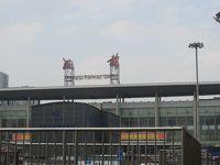 四川・貴州・重慶の旅(1)〜成都で携帯SIMカードを買ってみた