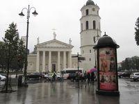 バルト三国とポーランドの旅2017 No.6 ヴィリニュス 1日目 Vilnius/Baltic countries and Poland 12 days tour