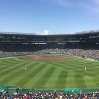 2018年3月 2年ぶりのセンバツ観戦(1日目)