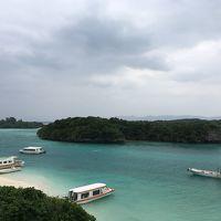 週末に日帰りで石垣島に一人旅