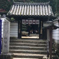 西国33所巡礼の旅(その2 大阪)