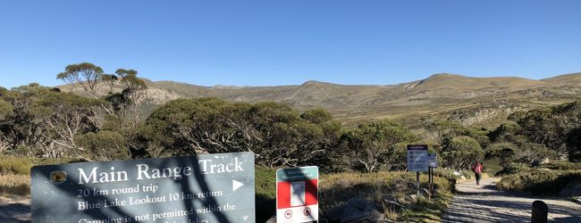 オーストラリア最高峰、マウントコジオス...