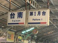 台湾ひとり旅 高雄・台南・台北 � 半日で巡る台南ハイライト