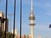 ガルフ・プラス@旅 NO.3 クウェート・クウェートシティ