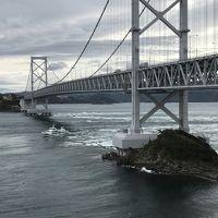 どこかにマイル第2弾〜今度は徳島、ちょこっと香川・淡路島〜