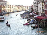 プライベート添乗員?シニアの母とのマドリード、バルセロナ、ヴェネツィアの旅 �ヴェネツィア 1日目