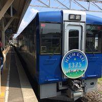 初夏の軽井沢と小海線HIGH RAIL 1375の旅