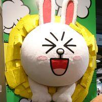 韓国・ソウルの 『LINE FRIENDS STORE (ラインフレンズストア)』 にコニーの誕生日を祝いに行ってきた。