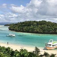 一度は行きたい八重山4島ツアーに参加してきました➂〜川平湾など〜