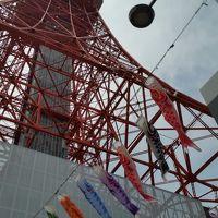 東京タワーと愛宕神社