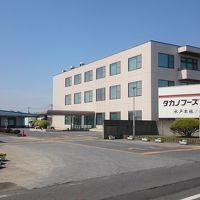 驚きの茨城県 大洗観光と百里基地 (6-6) おかめ納豆 工場見学ツアー