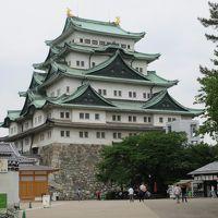 2017年お伊勢さんと百名城巡りの旅 2−1 名港上陸・名古屋城へいざ参上