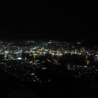 突然ですが、長崎に〜Part 1
