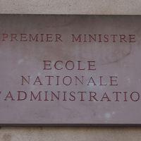 国立行政学院(ENA)をちょっとのぞきに。あっ,今日は土曜日。だったら現代美術館へ。