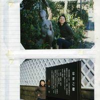伊豆松崎の旅 1998/11/08 (個人記録)