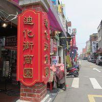 又も!やって来ました台北へ・・・その6